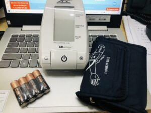 máy đo huyết áp 6021
